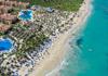 Hotel Fantasia Bahia Principe Punta Cana 5*